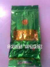 虹星茗茶-闽乡情兰花香型安溪铁观音