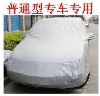 英菲尼迪qx56专车专用普通车衣