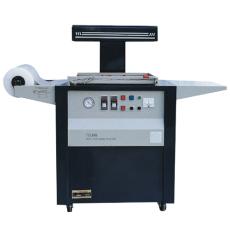 TB-390 贴体包装机