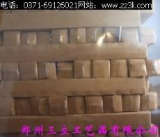 河南立體光柵材料廠