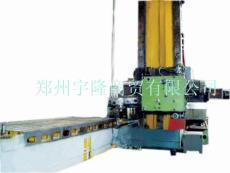 提供数控机床改造 机床维修 大型工件加工等