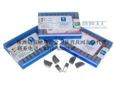 硬质合金焊接刀YW1.YW2.YS25. 硬质合金刀头