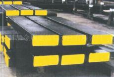 SKS3--通用油淬冷作模具钢