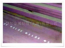 SLD8--日立韧性高耐磨冷作模具钢