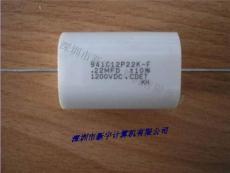 原装美国CDE无感吸收电容941C12P22K-F