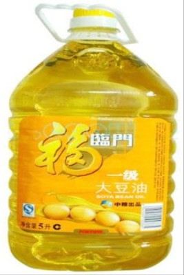 福临门大豆油 2.5L/14元 5L/28元