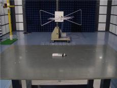 966全波暗室辐射测试