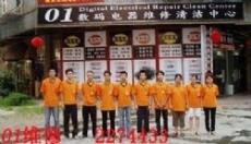 提供維修 索尼相機維修 惠州SONY維修點 惠城惠東博羅