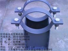 焊接滑动支座